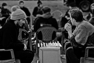 Artisan - chessgame